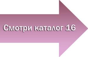 strelka-16