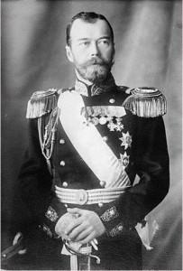 Николай Романов император