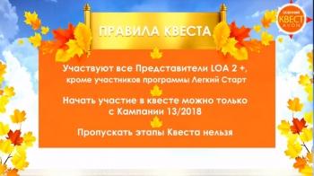 2018-08-22_164452