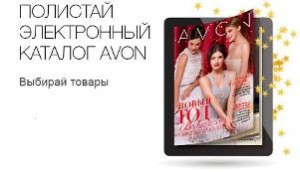 catalog-17 301X173