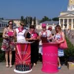 летняя акция в Костроме