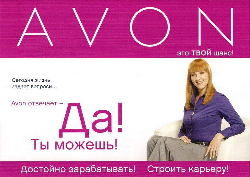 eyvon-kosmetika-dlya-vas--fd3b-1309636253225933-1-big