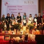 Конференция победителей Премиум Клуба