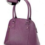 Женская сумка «Люмина»