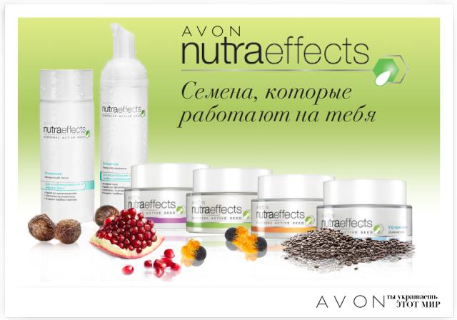 Nutra effects косметика белита в спб купить
