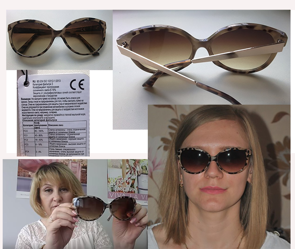 очки Кери от Avon